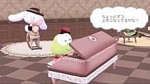 ♡サンリオ素材♡の画像(マイメロに関連した画像)