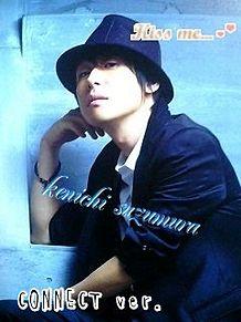 鈴村健一の画像(Connectに関連した画像)