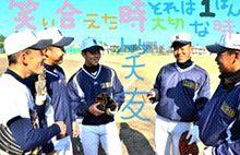 野球 鳴門高校 甲子園 河野祐斗の画像(プリ画像)
