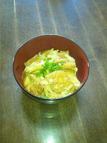 油揚げの卵とじ丼の画像(丼物に関連した画像)