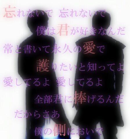 東方神起 歌詞画 Duetの画像(プリ画像)