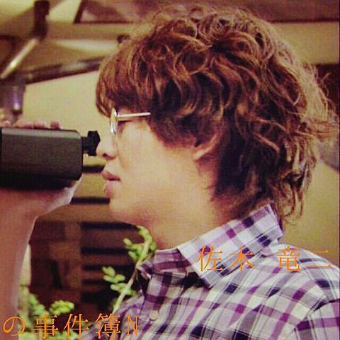 金田一少年の事件簿Nの画像(プリ画像)