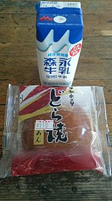どら焼きあんと森永牛乳のセット(*´∀`)(百合ヶ丘)の画像(どら焼きに関連した画像)