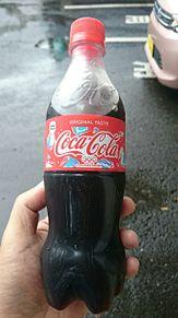 大好物のコカ・コーラですm(__)mの画像(コーラに関連した画像)