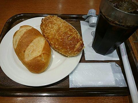 「kobeya kitchen」のパンの画像 プリ画像