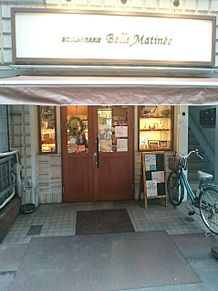 「bell matinee (ベル・マティネ)」の画像(パン屋に関連した画像)
