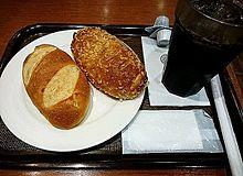 「神戸屋キッチン」の画像(神戸屋キッチンに関連した画像)
