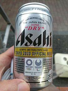 「アサヒ」のビール、スーパードライの画像(アサヒに関連した画像)