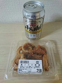 真イカの唐揚と、ビールのアサヒスーパードライ。の画像(アサヒに関連した画像)