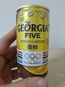 缶コーヒーの「ジョージア」ファイブ。 プリ画像