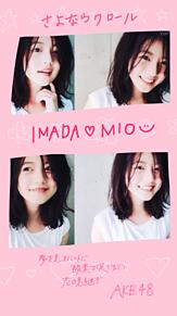 今田美桜の画像(さよならクロールに関連した画像)