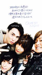 QUARTET★NIGHTの画像(歌詞に関連した画像)