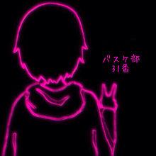 kurumiさんリクエストの画像(プリ画像)