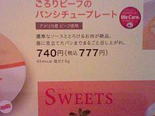 777円 プリ画像