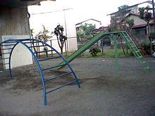 骸骨公園 プリ画像