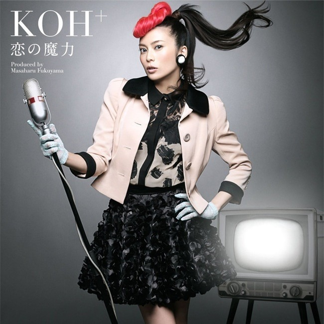 赤と黒の印象的な髪型に可愛い服装の柴咲コウ