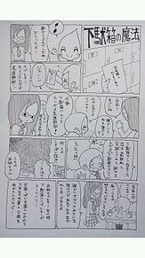 【創作短編】下駄箱の魔法(1)の画像(北野武に関連した画像)