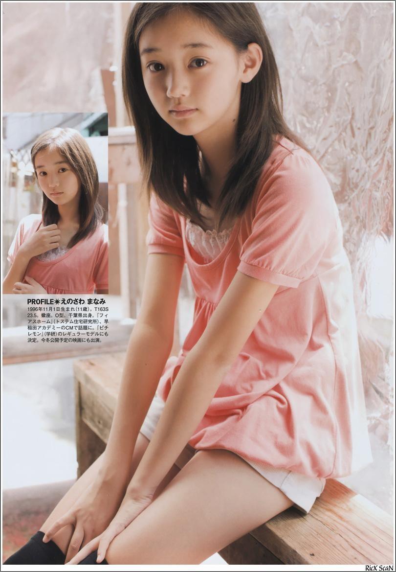 江野沢愛美の画像 p1_36