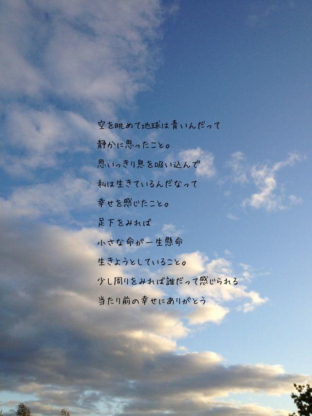 ポエムの画像 p1_38