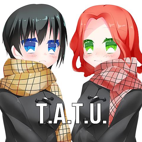 t.A.T.u.の画像 プリ画像