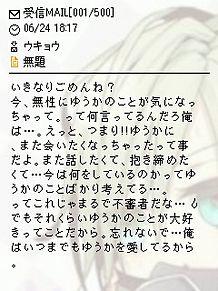 舞桜リクエストの画像(ウキョウ メル画に関連した画像)
