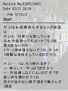 セブルス スネイプ 夢 小説