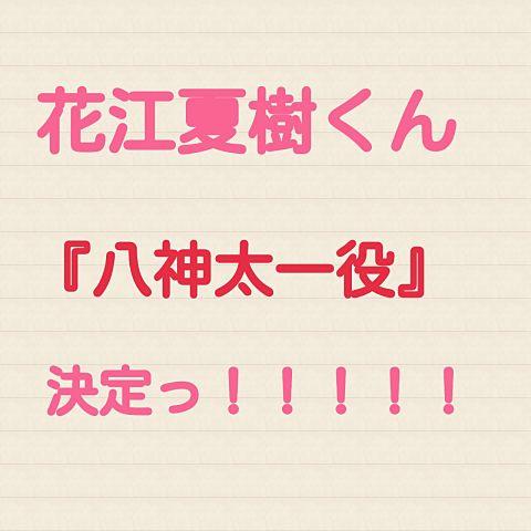 おめでとう♥の画像(プリ画像)