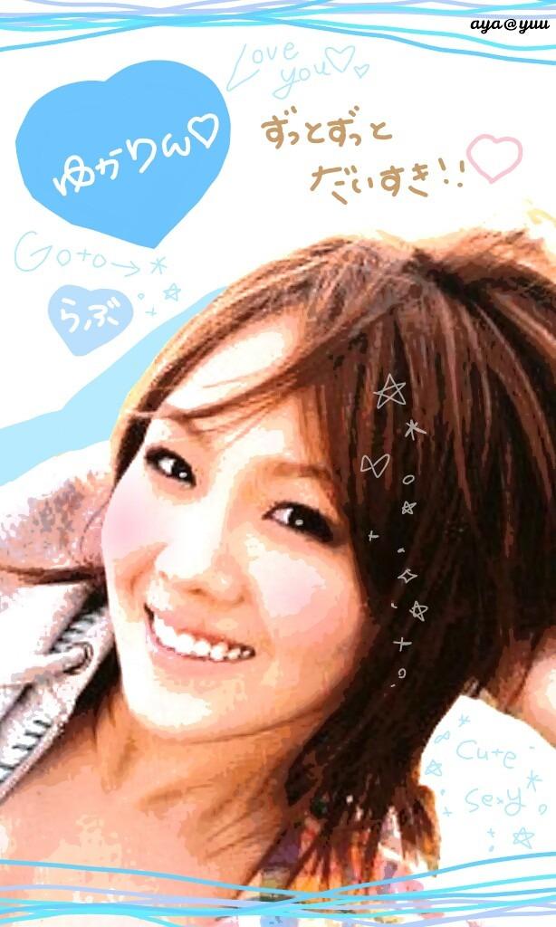 後藤友香里の画像 p1_36