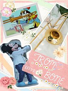♡TROMBONE♡の画像(トロンボーンに関連した画像)