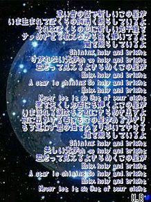 天てれ MTK ホーリー&ブライトの画像(張沢紫星に関連した画像)