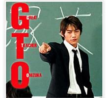 GTOの画像(反町隆史 gtoに関連した画像)