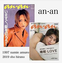 雑誌の画像(安室奈美恵に関連した画像)