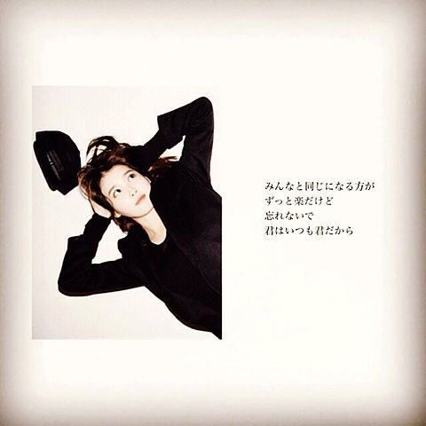 IU / Beautiful Dancerの画像(プリ画像)