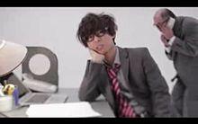 中田裕二/MIDNIGHT FLYERの画像(オフィスに関連した画像)