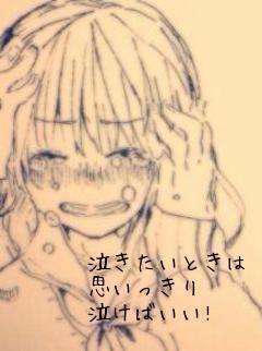 https://pic.prepics-cdn.com/tsumurin0107/31515168.jpeg