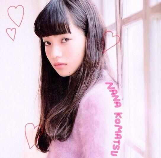 小松菜奈の画像 p1_22