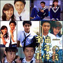 4代目まで続く人気作!堂本剛さん演じる初代 金田一少年の事件簿 第2シリーズ!