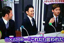 めざましテレビ☆10/23の画像(浅野忠信に関連した画像)