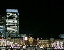 東京駅の画像(東京駅に関連した画像)