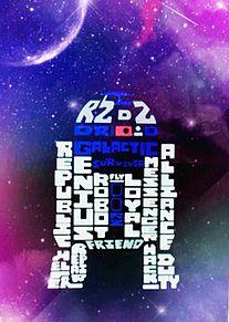★STARWARS★の画像(R2-D2に関連した画像)