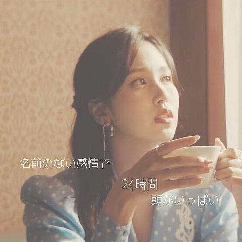 ミナちゃんの画像 プリ画像
