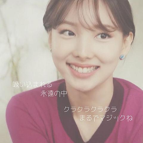 ナヨンちゃんの画像 プリ画像