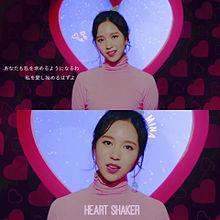 Heart Shaker * Mina プリ画像