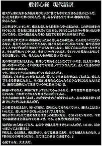 Twitter おもしろ 現代語訳の画像(プリ画像)