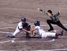 Twitter おもしろ羽生結弦コラージュ画像 野球 プリ画像