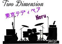 Two Dimensionの画像(dimensionに関連した画像)