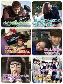 k-popで高校生の現実。 プリ画像