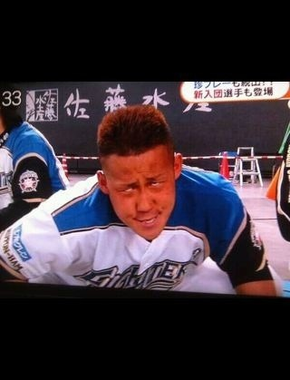 中田翔の画像 p8_17