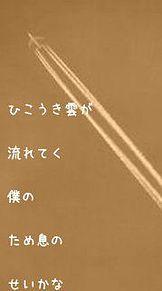 嵐 キャラメル・ソング notヲタバレの画像(嵐 notヲタバレに関連した画像)