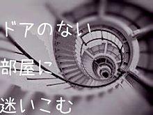 嵐 Monster notヲタバレの画像(嵐 notヲタバレに関連した画像)
